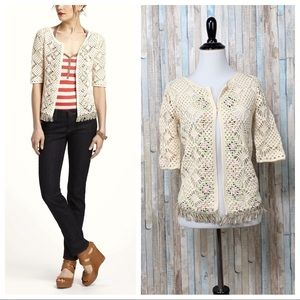 Anthropologie S Crochet Knit Semifreddo Cardigan